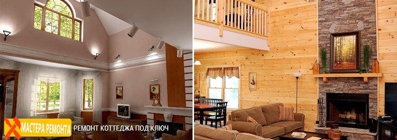 Цена утепления фасадов частных домов и квартир - Kiev Home